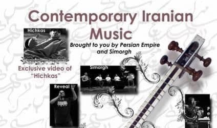 Contemporary/Underground Iranian Music in LondonUK