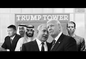 پرده برداری اینترسپت از جزئیات تبانی محرمانه امارات، عربستان، اسرائیل، ترامپ و اریک پرینس برای خرابکاری اقتصادی در ایران