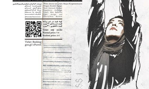Theater Performance in Persian: Flight No. 745 with English Surtitles