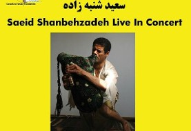 Saied Shanbehzadeh Live in Vancouver