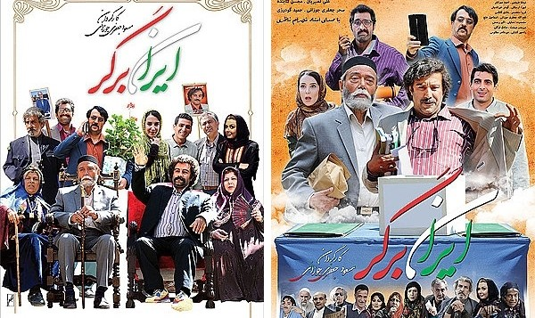 Screening of Iran Burger: Iranian Comedy about Elections