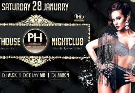 First ۲۰۱۷ Persian Party at Penthouse Nightclub in Los Angeles