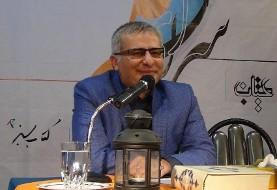 قتل ابهامآمیز دکتر فرشید هکی، فعال حقوق بشر و محیط زیست و منتقد رئیس قوهٔ قضاییه/ واکنش پلیس: خودسوزی بود!