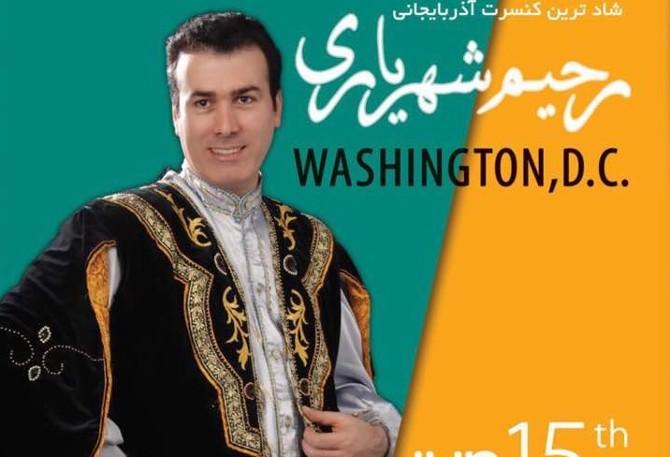 Rahim Shahryari Live in Washington DC: Azerbaijani Music Concert