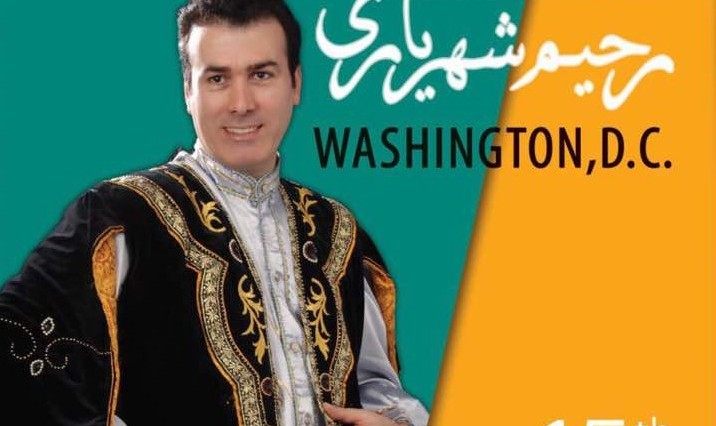 Rahim Shahryari Live in Washington DC: Azerbaijani Music Concert