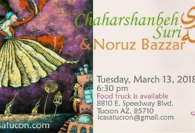 Chaharshanbeh Suri and Noruz Bazzar ۲۰۱۸