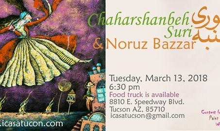 Chaharshanbeh Suri and Noruz Bazzar 2018