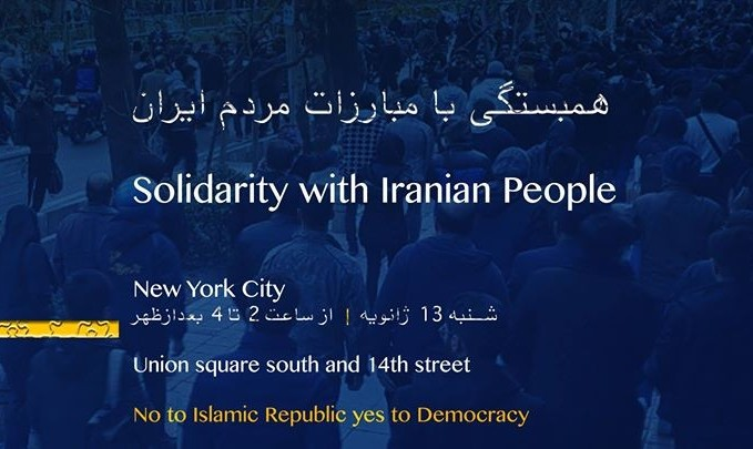Solidarity with Iranian People