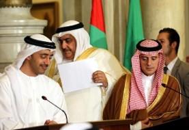 بالا رفتن تنش بین امارات و قطر: امارات شاهزاده قطری را دستگیر کرد/ امارات: جنگنده قطری هواپیمای مسافربری را رهگیری کرده