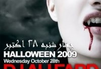 DJ Ali Fard in Halloween ۲۰۰۹