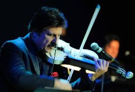 Bijan Mortazavi Concert in Oslo