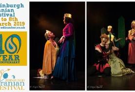 دورهمی با ایرانیان در ادینبورگ: تخفیف ویژه نمایش جذاب