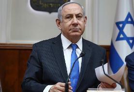 Benjamin Netanyahu calls to block Israel's newly formed coalition
