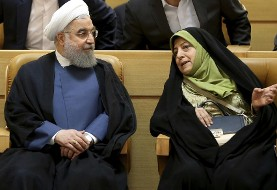 خانواده زندانیان آمریکایی در ایران: ویزای فرزندان یا بستگان مقامات رژیم ایران از جمله روحانی و ابتکار را لغو کنید