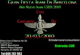 پارتی شب نوروز ایرانیان در اسپانیا با دی جی تیگرپرسا (فرید)