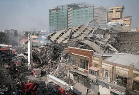 In Pictures: Tehran's Old Trade Center Tower Collapses Following Inferno