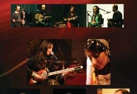 Danshvar Ensemble Live in Concert