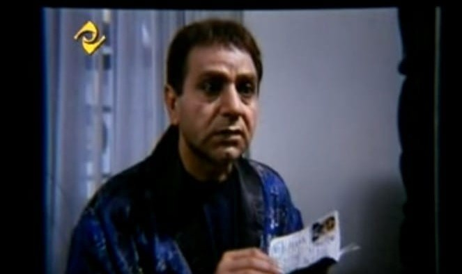 Screening of Parviz Parastui's Mard Avazi: A Tribute to the Director