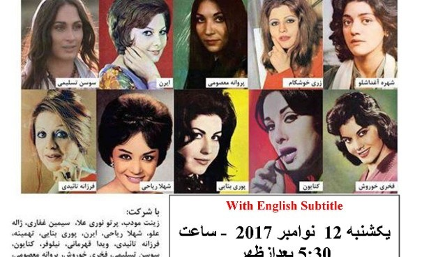 Screening of Razor's Edge: The Legacy of Iranian Actresses (1930-1979)