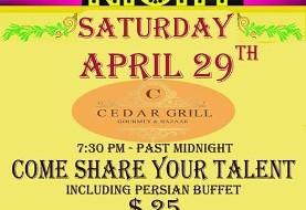 Persian Karaoke Night