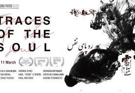 رد پای جوهری: آثار ترسیمی خطاطی هنرمندان آسیایی