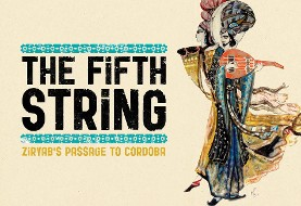 The Fifth String: Ziryab's Passage to Cordoba