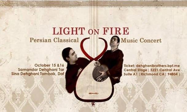 کنسرت موسیقی سنتی ایرانی برادران دهقانی