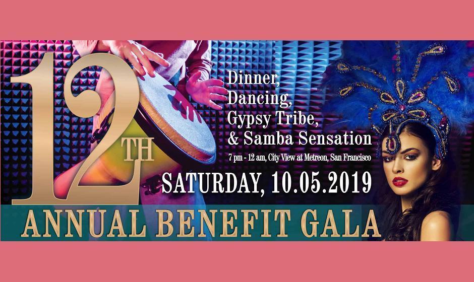 میهمانی سالانه کمک به خیریه مادران مبارز با فقر: همراه با شام، پارتی و هنرنمایی رقص زیبای سامبا