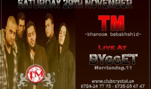 کنسرت گروه TM در استکهلم