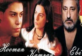 Ebi, Kamran & Hooman Live in Concert