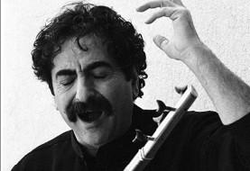 کنسرت شهرام ناظری و حسین علیزاده