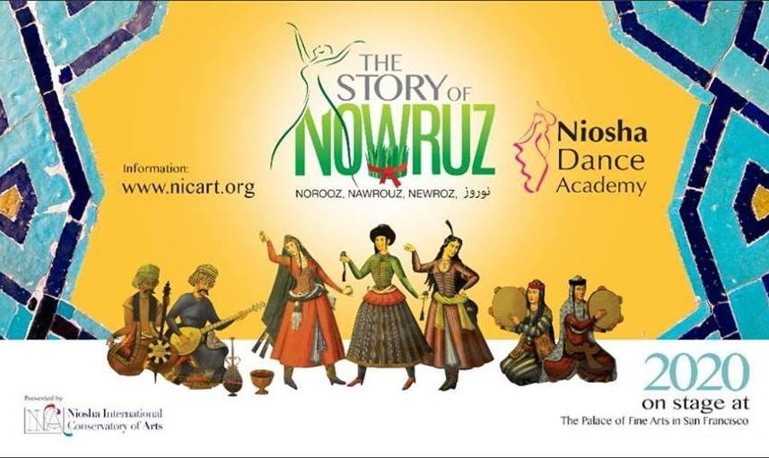 Unveiling The Story of Nowruz Dinner & Dance Gala