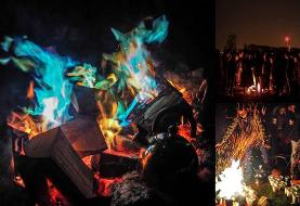 Early ChaharShanbeh Suri