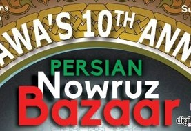 (LOCATON CHANGED) New Year (Nowruz) Bazaar - March ۱۳