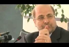 Iran's next President? (Video)