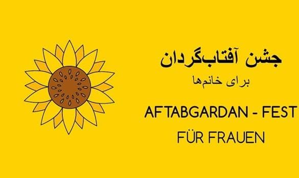 Aftabgardan Fest: Musik und Tanz
