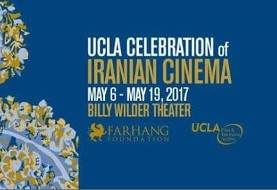 UCLA Celebration of Iranian Cinema