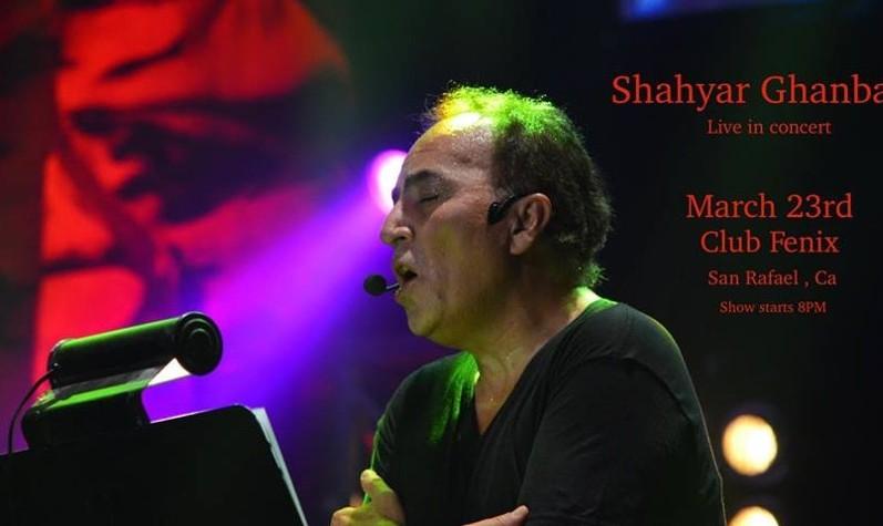 Shahyar Ghanbari with Farzad Arjmand