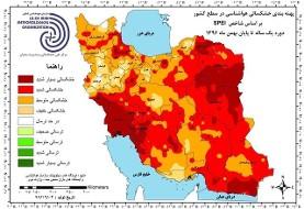 تهران در خطر جیرهبندی آب در سال ۹۸: ضرورت ورود نیروی انتظامی و قوه قضاییه