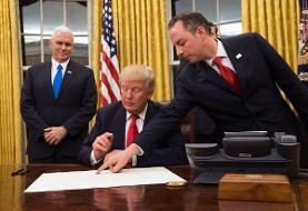 ترامپ در صدد است در سالگرد خروج  آمریکا از برجام تحریم برای فلج کردن بخش های تازه از اقتصاد ایران را اعمال کند