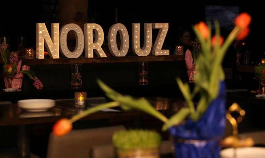 Norouz Toy Drive