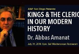 Lecture and Dinner with Iranian American Professionals: Kings and the Clerics in Iran Modern History