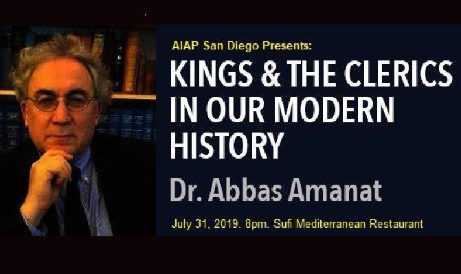 شام و دورهمی با ایرانیان شاغل و حرفه ای و سخنرانیَ: شاهان و ملایان در عصر مدرن ایران