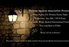 White Nights: Persian Poetry Night