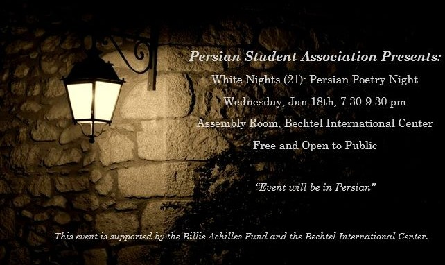 White Nights (21): Persian Poetry Night