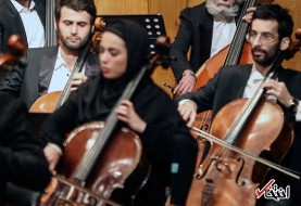 Iranian TV FINALLY shows a female musician, During its own concert