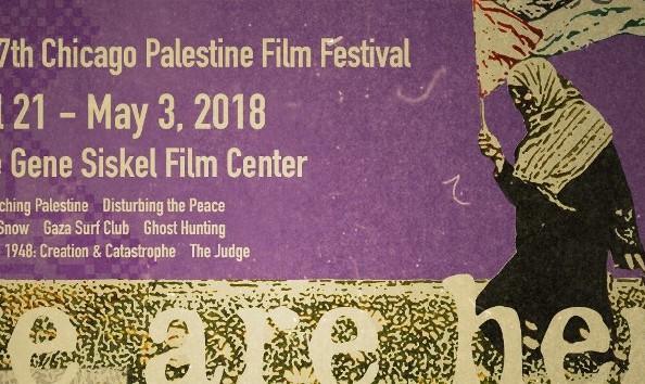 2018 Chicago Palestine Film Festival