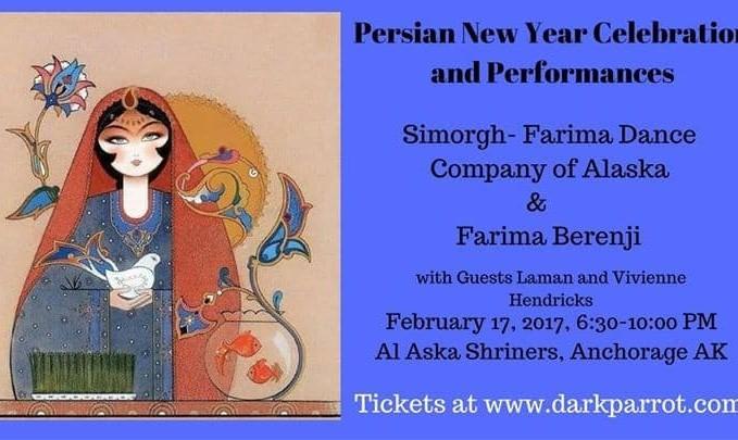 جشن، غذا و رقص ایرانی نوروزی با فریما برنجی در انکورج آلاسکا