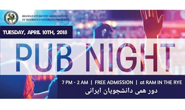 Iranian Students and Non-Student Pub Night