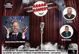 Kebab Komedy Show With Maz Jobrani